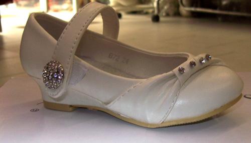 Chaussures enfants B72